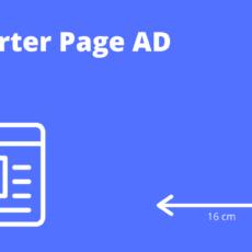 quarter page ad